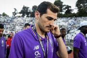 رسمی؛ ایکر کاسیاس از فوتبال خداحافظی کرد