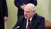 لوکاشنکو: روسیه میترسد که بلاروس را از دست دهد
