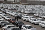 مورد عجیب بازار خودرو/حواله خودرو چقدر میارزد؟