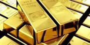 سقوط تاریخی قیمت طلا