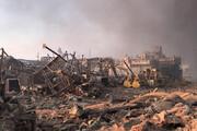 تصاویر باورنکردنی و شوکهکننده از انفجار بیروت