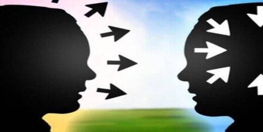 برونگرایی بهتر است یا درونگرایی؟