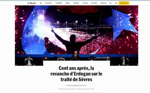 اردوغان انتقام میگیرد