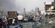 بررسی ابعاد حادثه انفجار بندر بیروت در کمیسیون امنیت ملی مجلس