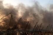 ببینید | علت انفجار هولناک بندر بیروت چه بود؟