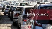 ترافیک از کرج به تهران سنگین است