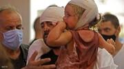 فراخوان در لبنان برای اهدای خون و تشکیل ستاد بحران