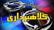 دستگیری کلاهبردار فروشگاههای برنج در بزرگراه آیتالله کاشانی
