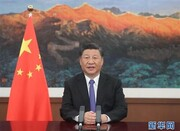واکنش رئیس جمهور چین به حادثه بیروت
