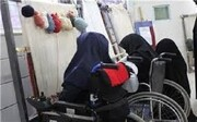 ارائه تسهیلات ۵۰ میلیونی به کارفرمایانی که یک مددجو استخدام کنند در فارس