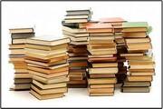 «خرشیفتگی»، نگاهی متفاوت به یکی از مشهورترین داستانهای دنیا