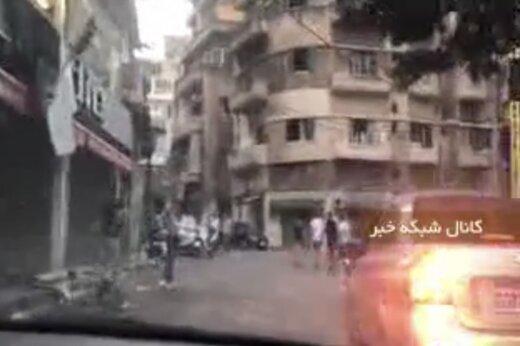 ببینید | خیابانهای بیروت پس از انفجار دیروز