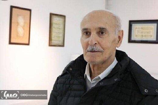 حسین رسام حقیقی درگذشت