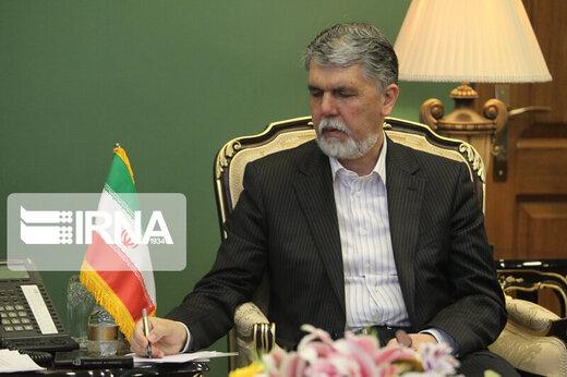 سهانتصاب در وزارت فرهنگ و ارشاد اسلامی