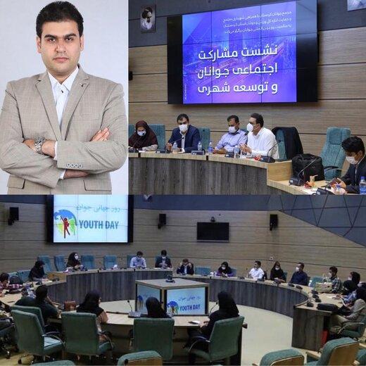 تشکیل فضای گفتگو و ایده پردازی جوانان کردستانی
