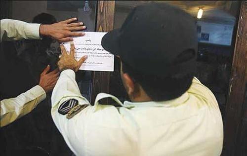 برخورد قانونی با واحدهای صنفی فاقد مجوز در قزوین