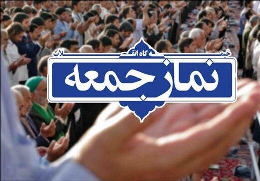 اولین نماز جمعه استان تهران بعد از شیوع کرونا