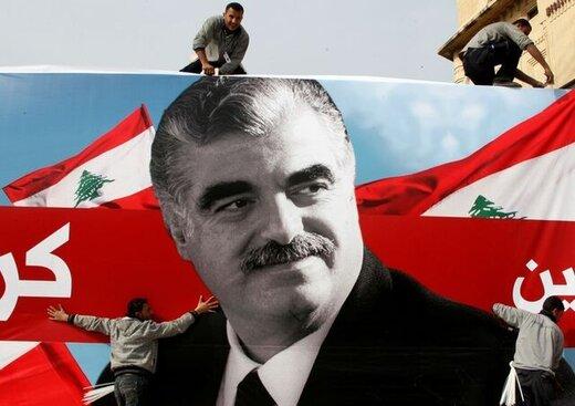 تاثیر حکم دادگاه حریری بر وضعیت سیاسی لبنان