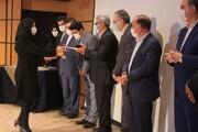 ارس بعنوان اولین منطقه آزاد کشور برنده جایزه تعالی صنعت گردشگری شد