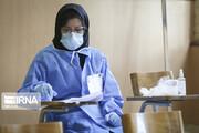 داوطلبان مبتلا به کرونای کنکور کارشناسی ارشد چطور آزمون دادند؟