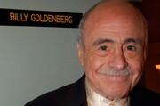بیلی گلدنبرگ، خالق موسیقی «دوئل» درگذشت