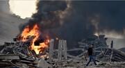 خوشحالی رهبر یک حزب اسرائیلی از انفجار بیروت!
