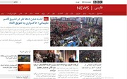 برنامهسازان بیبیسی فارسی حوصله مطالعه ندارند/ جابجایی مرزهای تحریف