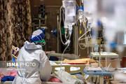 آخرین آمار فوتیهای کرونا در کشور/ ۴۱۵۶ نفر در وضعیت شدید بیماری/ کدام استانها در وضعیت قرمز هستند؟