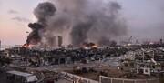 گزارش روزنامه لبنانی از احتمال خرابکاری در حادثه انفجار بیروت