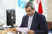 تبریک مدیر عامل سازمان منطقه آزاد کیش  به مناسبت فرارسیدن عید سعید غدیر