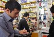 نظارت بر بازار قزوین تشدید میشود