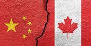 شهروند کانادایی در چین به اعدام محکوم شد