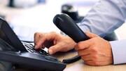 شرکت مخابرات حق افزایش هزینه اشتراک تلفن ثابت را ندارد