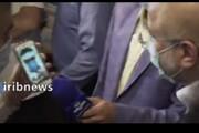 ببینید | خوش و بش مجازی رئیس مجلس با حسینی بای خبرنگار صدا و سیما در قرنطینه