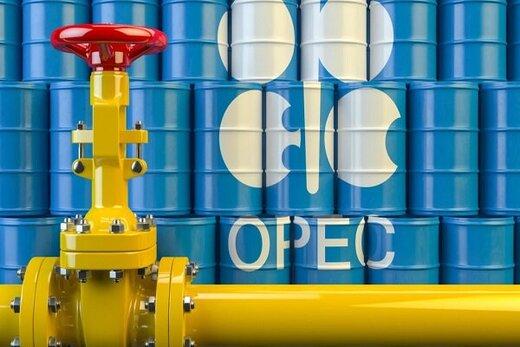 نفت برنت چند دلار شد؟