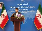 دولت و ملت ایران، آماده بازسازی بیروت هستند