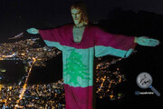 عکس | همدردی مجسمه مسیح در برزیل با مردم لبنان
