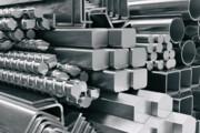 قیمت آهن آلات ساختمانی در ۱۷ مرداد