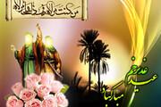 بشنوید | مولودی شورانگیز عید غدیر خم با صدای سید مجید بنی فاطمه