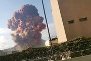 ببینید | ویدیویی دیگر از قدرت انفجار بیروت!