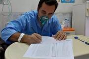 برگزاری کنکور داوطلبان مبتلا به کرونا در  دو بیمارستان تهران