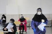 وزیر بهداشت: کنکور سراسری ۹۹ به تعویق افتاد