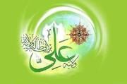 """حضرت علی به اوگفت:این حلوا  زکات است یا صدقه؟/گفت:""""هدیه""""/ امام گفت از راه دین واردشده ای تا مرا فریب دهی؟"""