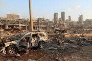 انفجار بیروت چندهزار کودک را بیسرپرست کرد؟
