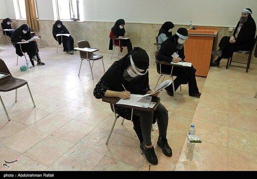 آزمون کارشناسی ارشد ۹۹ در همدان