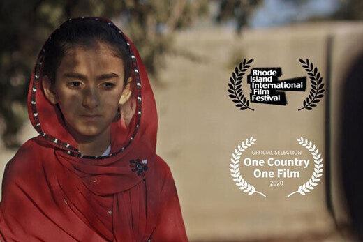 رقابت «بیگاه» ایرانی با فیلمهای آلمانی و روسی در جشنواره «یک کشور یک فیلم»