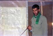 نشان سیادت یک فرمانده شهید / عکس