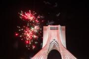 تصاویر | نورافشانی برج آزادی به مناسبت عید سعید غدیر