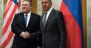 هشدار پمپئو به روسها درباره طالبان