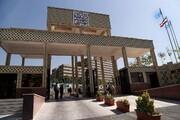آتش سوزی در دانشکده نفت دانشگاه شهیدبهشتی/ حادثه مصدوم نداشت